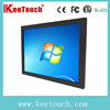 15 Inch Lcd Touch Display Outdoor
