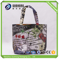 Non woven,Non-woven Material and Folding,Folding Bag Style pp non woven shopping bag
