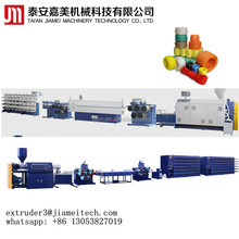 PP/HDPE/PET granules extrudeuse machine/ plastic monofilament yarn extruder line