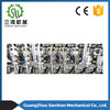 Factory Price Good Quality Horizontal Pneumatic