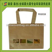 paper bag for fries recycled paper bag making machine