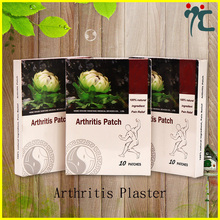 Japanese Arthritis Pain Relief Plaster 2 Patches In One Bag