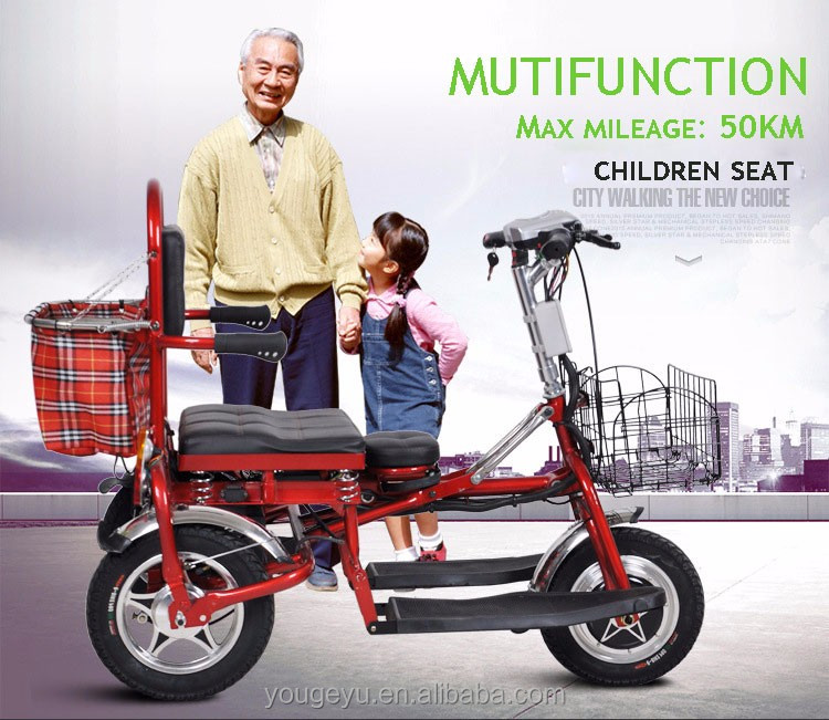 2016 new the elderly use electric tricycle folding mini electric pedicab three wheels electric bike safe electric bicycle