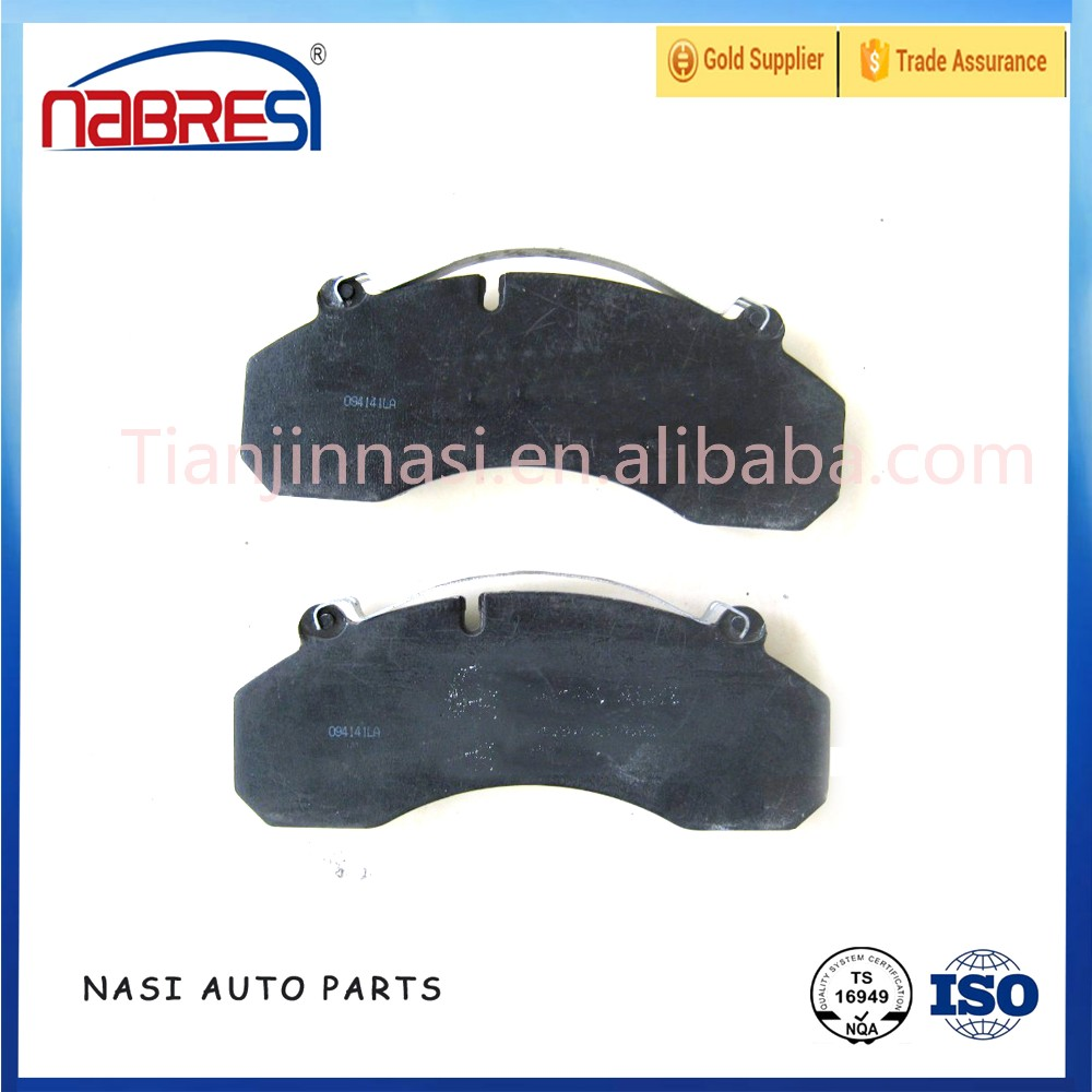 China factory top quality prices disc brake pad