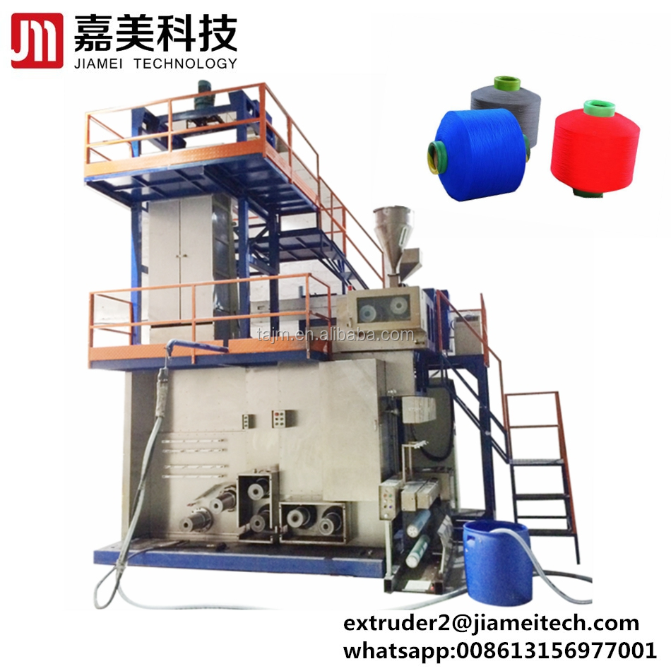woven sacks bag stitching yarn making machine/ pp multifilament spinning production line