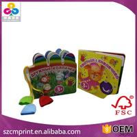 good quality colour activity push and pull children board book