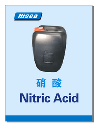 Nitric acid with 68% purity HNO3 nitrico acido