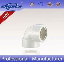 PVC PIPE FITTINGS MAKING MACHINERY THREADED REDUCING ELBOW FOR WATER SUPPLY