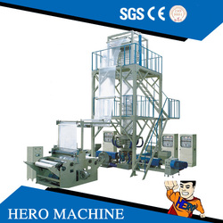 HERO BRAND LDPE nylon Three-Layer plastic extruder Machine