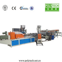 2016 Various Waves /Colored PVC Plastic Roofing Sheet Extrusion Line/Extruder