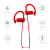 New Design noise cancelling handsfree bt headphone wireless blue tooth headphones RU9