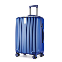 Abs Trolley Travel Luggage Bag Set