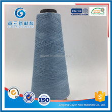 Economic Durable Competitive Hot Product Anti Fire And Cutting Yarns Flame Retardant Knitting Yarn