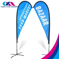 cheap print feather advertise banner display beach flag