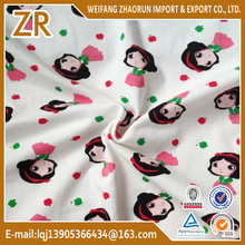 China weifang latest design 100% cotton lycra fabric for baby clothes