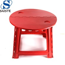 Fashion 18 inches height round smooth surface plastic folding table for child