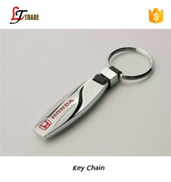 high quality wholesale cheap custom metal car logo keychain