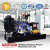 New product 50hz / 60hz AC 3 phases 10kw gas turbine generator price with high quality and competitive price