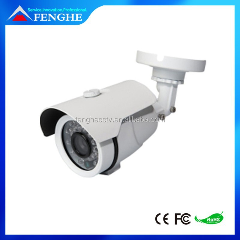 Hot selling 700TVL Smart IR Bullet shenzhen mini digital camera