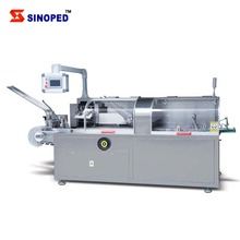 Automatic carton box packing machine carton box making machine price