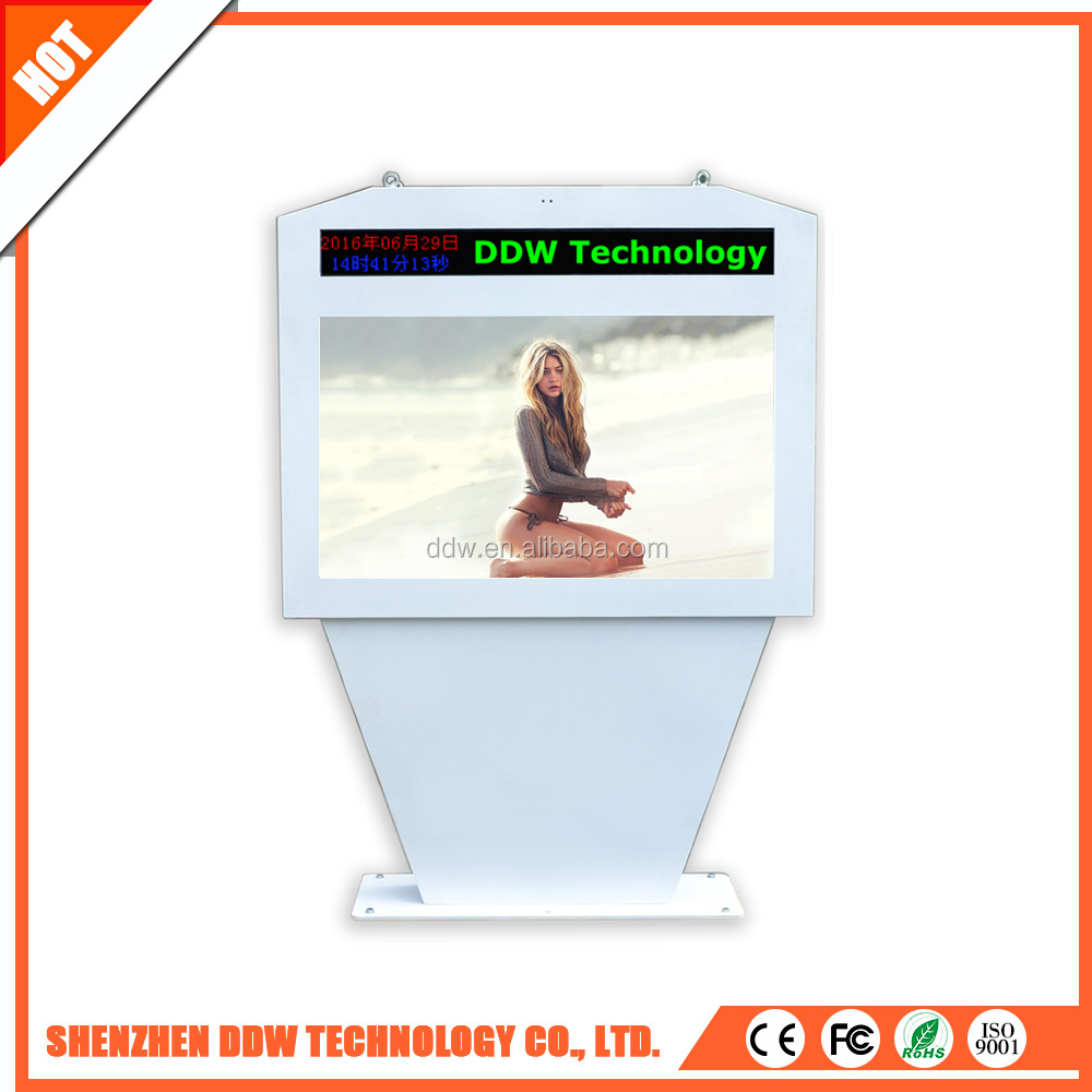 Stylish design Newest good reputation kiosk stand solar power outdoor a display advertising standee