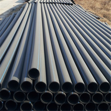 Factory price pn16 pe100 pictures hdpe polyethylene pipes