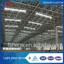 Prefabricated steel structure workshop,prefab mobile workshop , steel fabrication warehouse