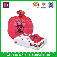 printed plastic medical biodegradable bags on roll