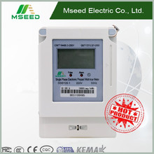 Hot Sale Single Phase Prepaid Energy Meter Customized Prepayment Electric Power Meter