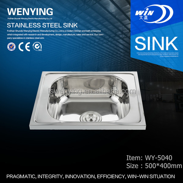 Regular style stainless steel medical wash basin in kitchen or hospital WY-5040