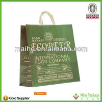 machine kraft paper bag/wholesale paper shopping bags/thick brown paper bag