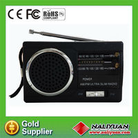 AM FM Radio with speaker and antenna