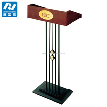 church podium rostrum ,speech stand