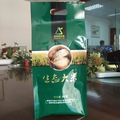 food packing material side gusset food grade custom made nylon tea/coffee/rice bag