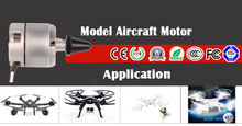 OME direct sale for model aircraft hub motor