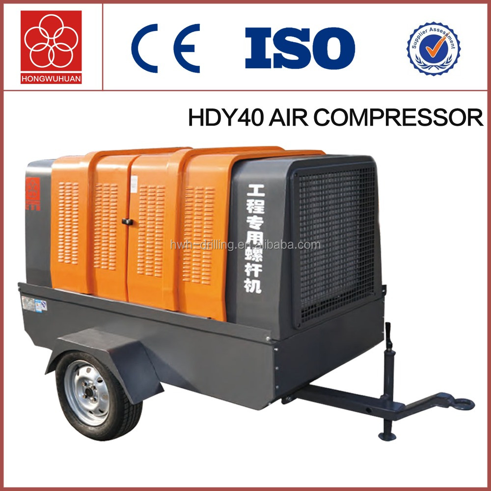 HDY 40 special designed and used for engineering 45 kW 8 bar belt driven portable screw air compressor