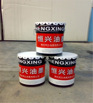 Solvent Based Flexo Woven Bag Printing Ink