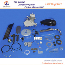 EK50N Gasoline bicycle engine kit 2 stroke 48cc 50cc