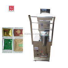 China factory direct selling commercial pet food/fish food gram packing machine/small machine plantain chip packaging