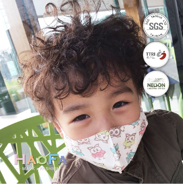 Taiwan product N95 useful funny dental face mask