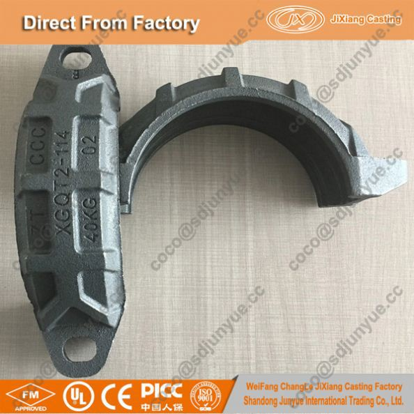 Hot Sale In Africa Market Rotating Rubber Rigid Coupling Grooved Pipe Fittings