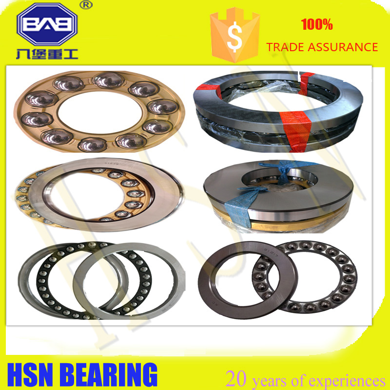 Thrust ball bearing 78682/710