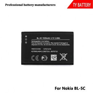 Best Price 1020mAh Cell Phone Battery 3.7V BL-5C for NOKIA 1200 1208 1600 1650 105 106 E60 N70 N9 batteries