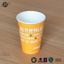 Big cup 20oz cold beverage double PE coated paper cup