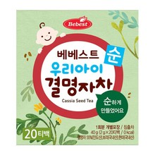 Bebest Baby Cassia Seed Tea(tea bag type); Korean brand Baby Tea, Made in Korea baby food