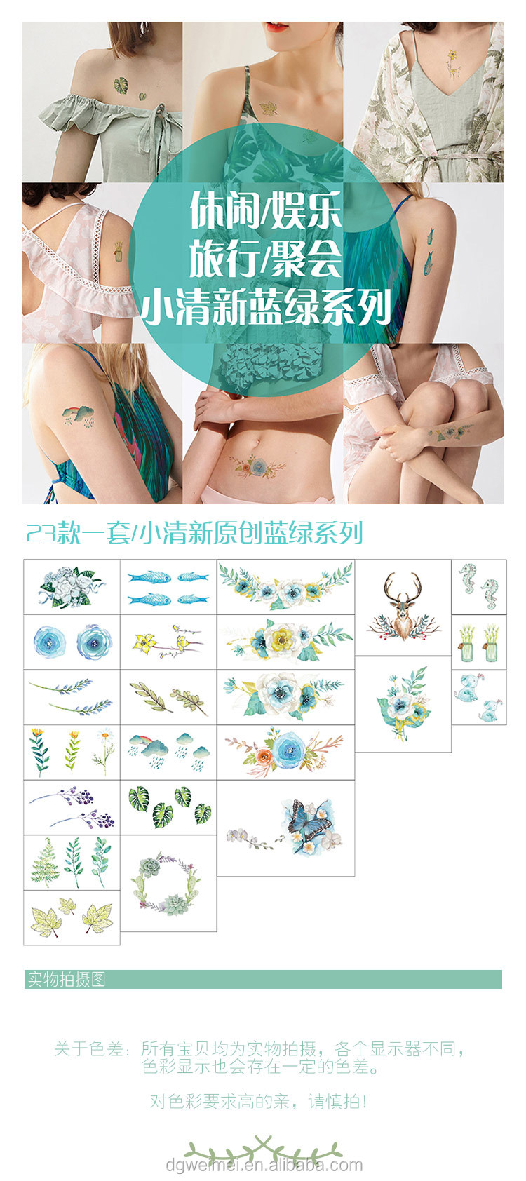 Floral Sexy Temporary body tattoo stickers waterproof For Girls