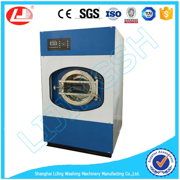 Various laundries used industrial washing machine commercial washer