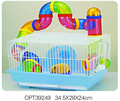 ORIENPET & OASISPET Luxury hamster cage pet cage Ready stocks OPT39249