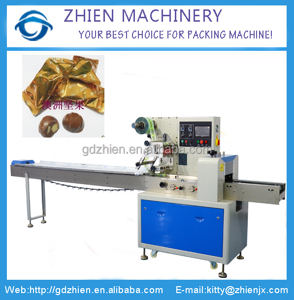 ZE-250D High Speed Flow Packing Machine For Pillow Bag