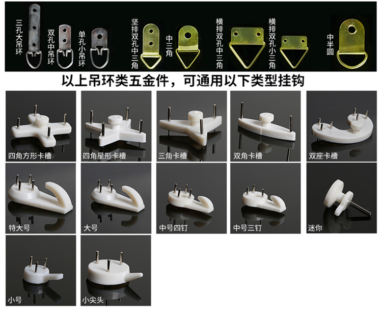 No trace plastic wall hook pin wall Photo frame pins hooks  wall nail A hook